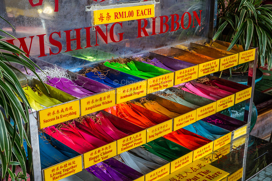 Kek Lok Si Buddhist Temple, Wishing Ribbons for Good Luck, Happiness, and Success, George Town, Penang, Malaysia.