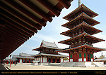 Japan: Shitennoji and Assorted Temples