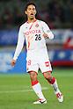 2013 J League - Yamazaki Nabisco Cup Group B 3rd Stage - FC Tokyo 0-0 Nagoya Grampus