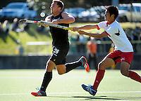 141118 International Men's Hockey - NZ Black Sticks v Japan