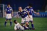 Japan vs Qatar during their Asian Cup 2000 match in Lebanon. Photo by Agence SHOT for WSG