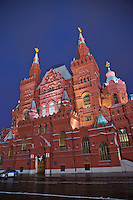 Moskou, Russia, Februari 3, 2016,  Fed Cup Russia-Netherlands,  Red Square<br /> Photo: Tennisimages/Henk Koster