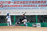 #13 Ririna Kanemitsu of Japan bats during the BFA Women's Baseball Asian Cup match between South Korea and Japan at Sai Tso Wan Recreation Ground on September 2, 2017 in Hong Kong. Photo by Marcio Rodrigo Machado / Power Sport Images
