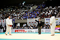 Judo : The 32th Empress Cup All Japan Women's Judo Championships