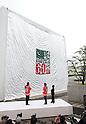 Godzilla 60th anniversary at Toho studios
