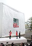 Gareth Edwards and Akira Takarada, Jun 05, 2014 : director Gareth Edwards and Japanese actor Akira Takarada attend a ceremony of Godzilla wall painting of Godzilla's 60th anniversary at Toho studio, Tokyo Japan on 5 Jun 2014