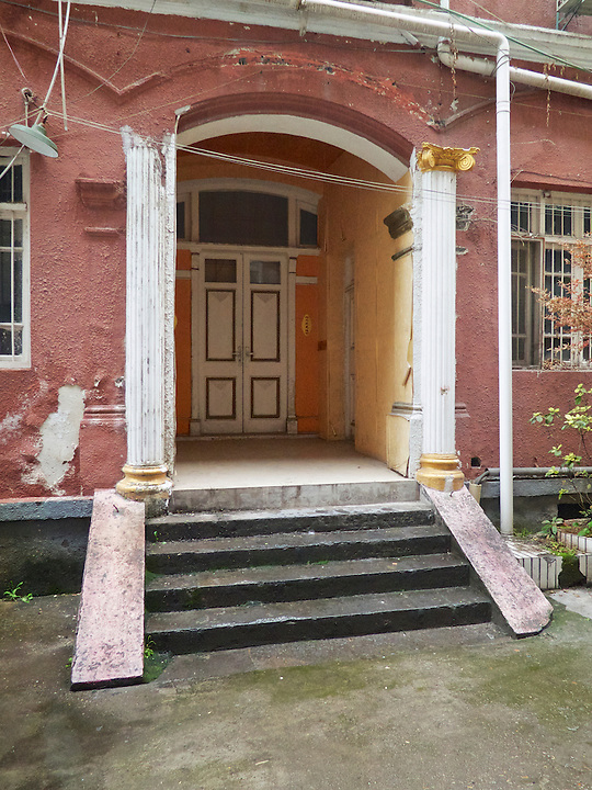 Yet Another Entrance To The Consul's Residence In Yichang (Ichang).