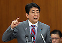 Japan Lower House pension reform bill committee session