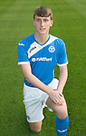 St Johnstone Academy Under 17's…2016-17<br />Ben Quigley<br />Picture by Graeme Hart.<br />Copyright Perthshire Picture Agency<br />Tel: 01738 623350  Mobile: 07990 594431