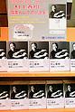 New Haruki Murakami book ''Novelist as a Vocation''