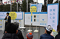 Japan's household and small business power market will allow choice of electricity provider