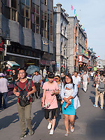 Einkaufstarße Dazhalan Jie, Peking, China, Asien<br /> Shopping Street Dazhalan Jie, Beijing, China, Asia