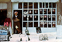 Iraq 1973<br />