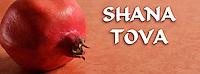 Facebook Cover - Rosh Hashanah Greetings