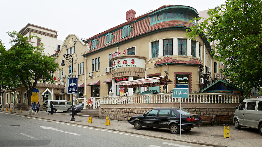 "HSBC Building In Qingdao (Tsingtao).  Butterfield & Swire Leased ""Ten Rooms, Two Lavatories And A Stationery Store"" On The First Floor From 1922 Until 1926."