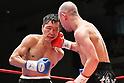 Boxing : Japanese super lightweight title bout at Korakuen Hall