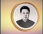 NR00068/ Picture of Kim Jong Il