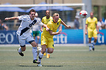 Wallsend Boys Club (in yellow) vs HKFC Masters (in white) during their Masters Tournament Cup Semi-Final match, part of the HKFC Citi Soccer Sevens 2017 on 28 May 2017 at the Hong Kong Football Club, Hong Kong, China. Photo by Marcio Rodrigo Machado / Power Sport Images
