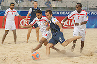 USMNT Beach Soccer vs. United Arab Emirates, Monday September 23, 2013