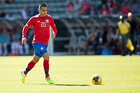 CARSON, CA - FEBRUARY 1: David Guzman #20 of Costa Rica moves with the ball during a game between Costa Rica and USMNT at Dignity Health Sports Park on February 1, 2020 in Carson, California.