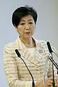 Tokyo Governor Yuriko Koike holds 2 conferences at Tokyo Metropolitan Government Building