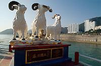 China, Hongkong-Repulse Bay, im Tempel vor dem Life Guard Club