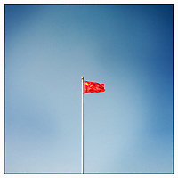 China - General - Square [2013]