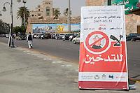 Tripoli, Libya - Green Square Street Scene, Anti-Smoking Poster