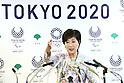 New Tokyo governor Yuriko Koike at first regular press conference