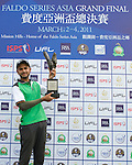 Abhijit Chadha of India poses with the trophy after winning the 2011 Faldo Series Asia Grand Final on the Faldo Course at Mission Hills Golf Club in Shenzhen, China. Photo by Raf Sanchez / Faldo Series