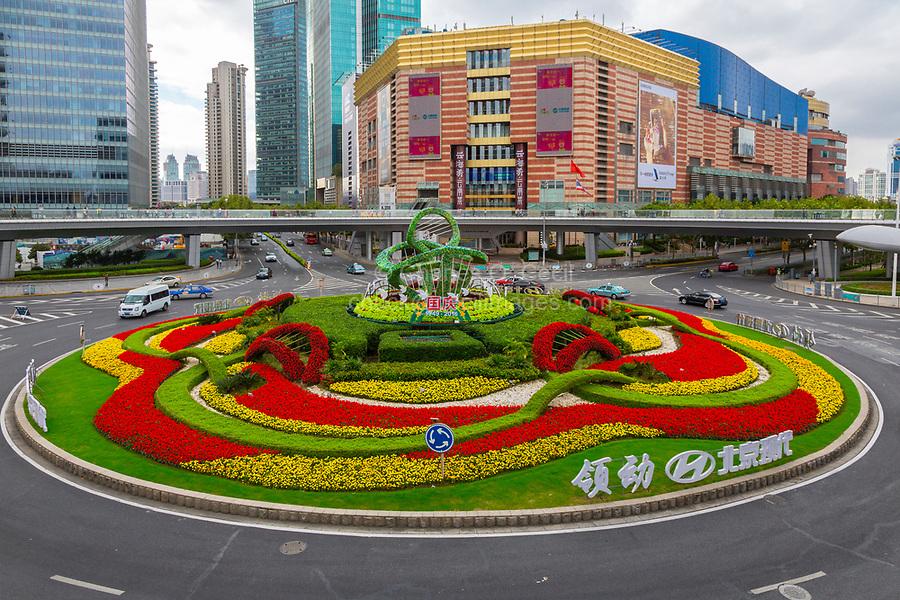 China, Shanghai.  Roundabout Memorial Commemorating 1949 Founding of Communist China.
