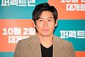 """Press preview """"Man of Men"""" in Seoul"""