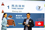 SHA TIN,HONG KONG-APRIL 26: Time Warp, the 2017 Hong Kong Cup winner, is decided to start from the gate No.7 in Audemars Piguet QEII Cup by barrier draw at Sha Tin Racecourse on April 26,2018 at Sha Tin Racecours in Sha Tin,New Teritories,Hong Kong (Photo by Kaz Ishida/Eclipse Sportswire/Getty Images)