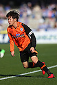 2013 J1 2nd Stage: Shimizu S-Pulse 0-5 Yokohama F.Marinos