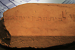 """Israel, Jerusalem, hebrew inscription, """"To the place of trumpating"""" southern Wall excavations, 1st century BC, at the Israel Museum"""