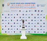 Set up of tee one during the 9th Faldo Series Asia Grand Final 2014 golf tournament on March 18, 2015 at Mission Hills Golf Club in Shenzhen, China. Photo by Xaume Olleros / Power Sport Images