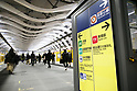 Tokyo Metro new Shibuya Station for Ginza Line