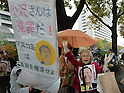 Supporters of Ichiro Ozawa Protest outside the Tokyo High Court on Monday