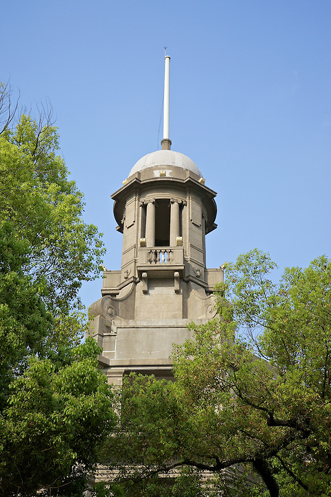 The Tower On The HSBC Building, 54 Main Street (1920), Shamian (Shameen) Island, Guangzhou (Canton).