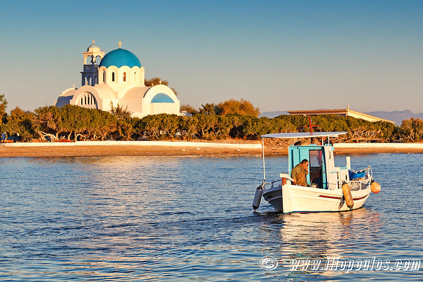 A fishing boat at the port of Skala in Agistri island, Greece