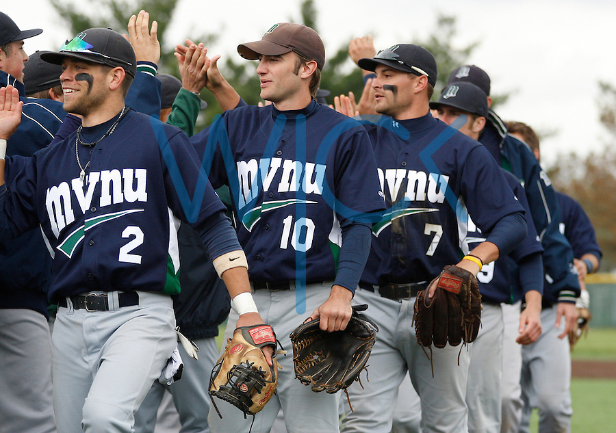 AMC Tournament - Game 1: Mount Vernon Nazarene University vs Point Park University