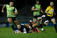 20th December 2020; The Sportsground, Galway, Connacht, Ireland; European Champions Cup Rugby, Connacht versus Bristol Bears; Max Malins (Bristol Bears) falls to the ground after being tackled by Bundee Aki (Connacht)