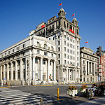 The Bank of Taiwan And The North China Daily News Building.