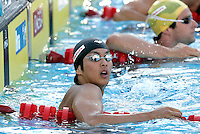 Japan's Junya Koga reacts after winning a men's 100 meters backstroke semifinal at the Swimming World Championships in Rome, 27 July 2009..UPDATE IMAGES PRESS/Riccardo De Luca