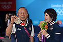 2012 Olympic Games - Weightlifting - Women's 48kg