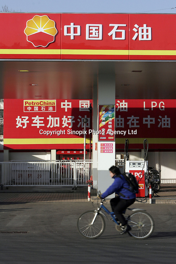 A PetroChina gas station with new company logo in Beijing, China..