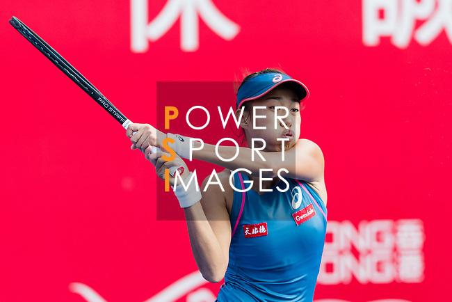 Zhang Shuai of China competes against Daria Gavrilova of Australia during the singles quarter final match at the WTA Prudential Hong Kong Tennis Open 2018 at the Victoria Park Tennis Stadium on 12 October 2018 in Hong Kong, Hong Kong.
