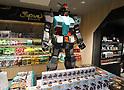 Gundam Cafe Tokyo Brand Core