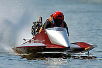 4-M (outboard hydroplane)