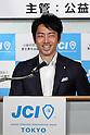 Shinjiro Koizumi press conference at Junior Chamber International Japan